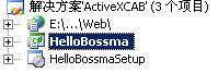 Visual Studio 2008(c#)开发ActiveX控件及制作CAB包总结(1)