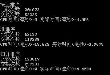 c#排序算法之归并排序