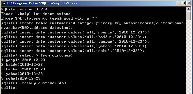 SQLite使用手记