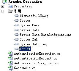 在.NET平台下使用C#通过Thrift访问Cassandra