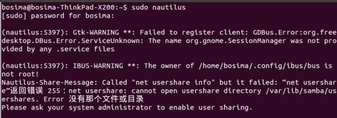 """Ubuntu中应用程序启动器""""XXX.desktop""""还没有被标记为可信任的问题"""