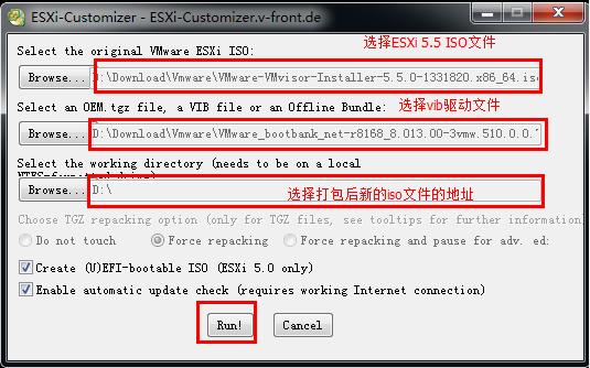 普通PC安装ESXi 5.5的两个问题的解决方案