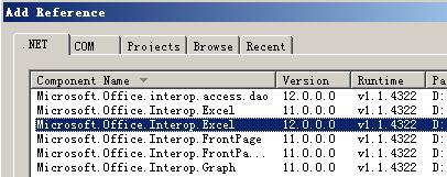 使用Office PIA生成Excel并释放资源