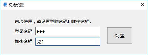 使用同一个远程工具管理Windows和Linux服务器