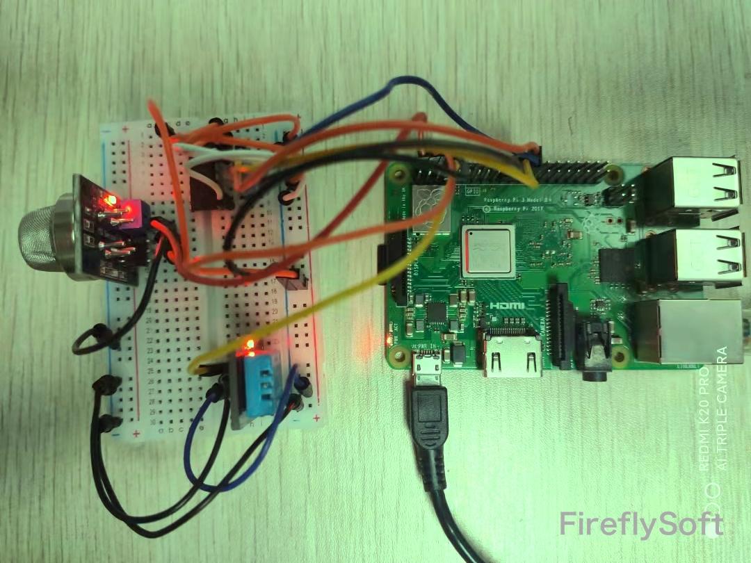 树莓派使用Golang+MQ135检测室内空气质量